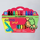 Giotto Bebe Super Wax Crayons Box + Sharpener Set of 10